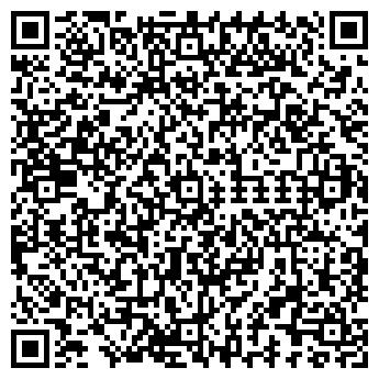 QR-код с контактной информацией организации ЭКОН, ПКФ, ООО