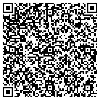 QR-код с контактной информацией организации ХАРЬКОВСКИЙ ЖИРОВОЙ КОМБИНАТ