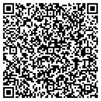 QR-код с контактной информацией организации МЕГАПОЛИС, ООО