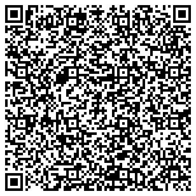 QR-код с контактной информацией организации ИП адвокатcкий кабинет Б. Анарбаева