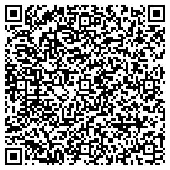 QR-код с контактной информацией организации МЕБЕЛЬ ТРЕЙД, ЗАО