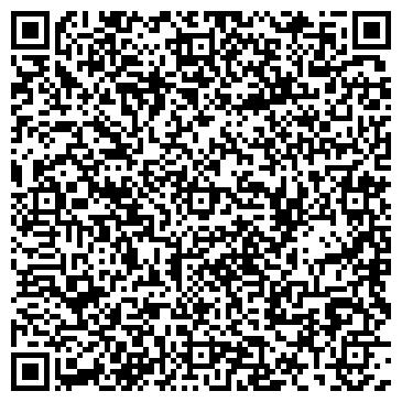 QR-код с контактной информацией организации ЮРИТА, ЮРИДИЧЕСКАЯ КОМПАНИЯ, ЧП