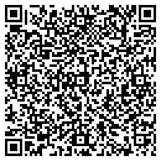 QR-код с контактной информацией организации ООО ВОКРУГ ЦВЕТА