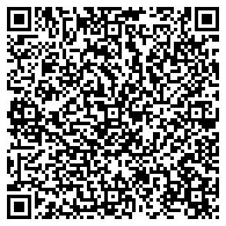 QR-код с контактной информацией организации ООО АРИС ЛТД