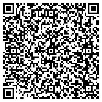 QR-код с контактной информацией организации ООО АКФ