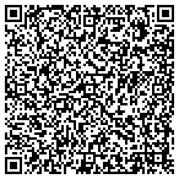 QR-код с контактной информацией организации АЛЕКС ВЕСЫ И ОБОРУДОВАНИЕ, ДЧП