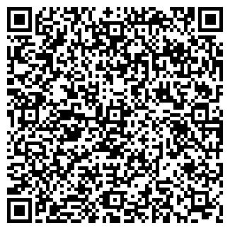 QR-код с контактной информацией организации ООО АРКО