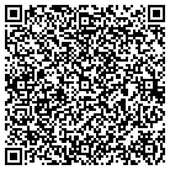 QR-код с контактной информацией организации ООО АСКАНИЯ-ИНЖИНИРИНГ