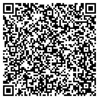 QR-код с контактной информацией организации ООО ВИСА-ХАРЬКОВ