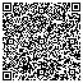 QR-код с контактной информацией организации ВОДАТЕПЛО ТМ