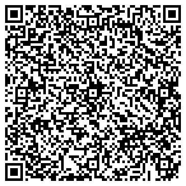 """QR-код с контактной информацией организации ООО Компания """"Арвес"""""""