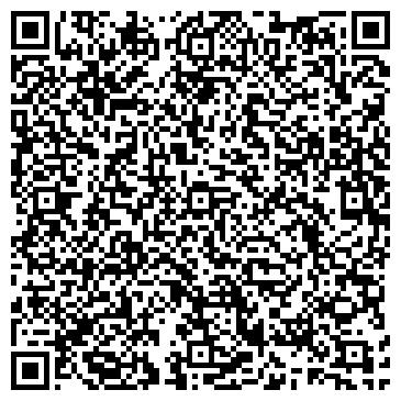 QR-код с контактной информацией организации Курьерская компания Барс Экспресс
