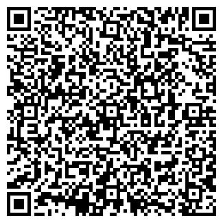 QR-код с контактной информацией организации ООО Адверт