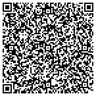 """QR-код с контактной информацией организации """"Эксперт"""""""