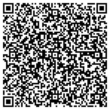 QR-код с контактной информацией организации ООО «М16 — Недвижимость».