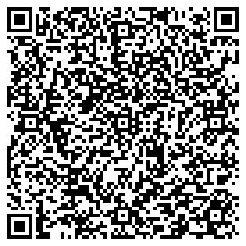 QR-код с контактной информацией организации ИП Remont-co