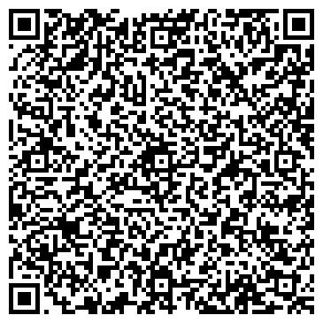 """QR-код с контактной информацией организации ООО """"ДорТехПроект"""""""