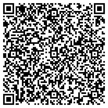 QR-код с контактной информацией организации LDC Saland
