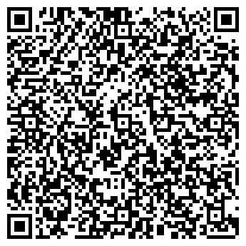 QR-код с контактной информацией организации ООО Rabota w Europe