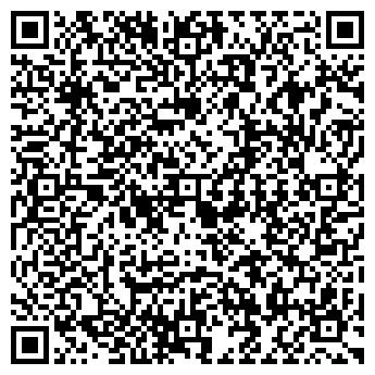 QR-код с контактной информацией организации ООО Комсервис