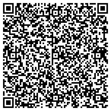 QR-код с контактной информацией организации АО Агропромтехника