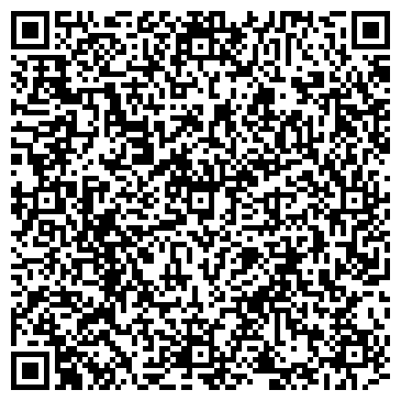 QR-код с контактной информацией организации ООО БАЗА ОТДЫХА