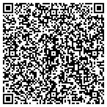 QR-код с контактной информацией организации ООО Правовая помощь