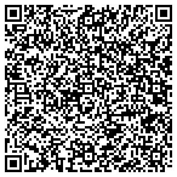 """QR-код с контактной информацией организации LTD """"Roady-Russia"""""""