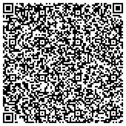 """QR-код с контактной информацией организации ИП Детский центр по уходу и присмотру за детьми """"Золотой лучик"""""""