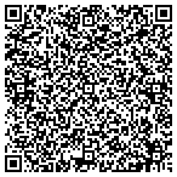 """QR-код с контактной информацией организации ООО Компания """"РОСТА-Нефтепродукт"""""""