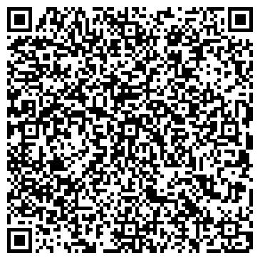 """QR-код с контактной информацией организации ООО """"Альфа"""""""