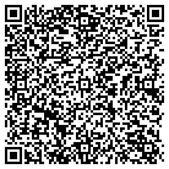 QR-код с контактной информацией организации ООО БелДизельСнаб