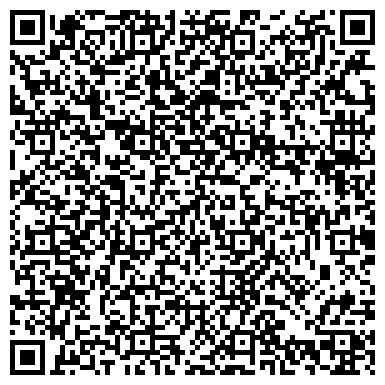 QR-код с контактной информацией организации ООО Azor Trade (Азор Трейд)
