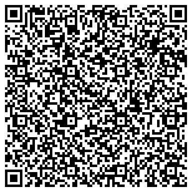 QR-код с контактной информацией организации ООО Такси Железнодорожный /Кучино