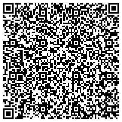 QR-код с контактной информацией организации ООО Спасский комбинат асбестоцементных изделий