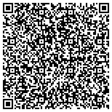 """QR-код с контактной информацией организации ОЮЛ Бизнес Ассоциация """"Талас ЖИА"""""""