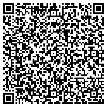 QR-код с контактной информацией организации ООО Сеть-Сервис Плюс