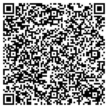 """QR-код с контактной информацией организации ООО """"Наутилус"""""""
