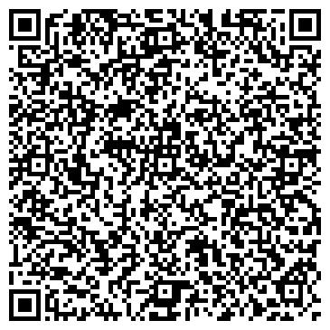 """QR-код с контактной информацией организации ОсОО """"Ампераж"""""""