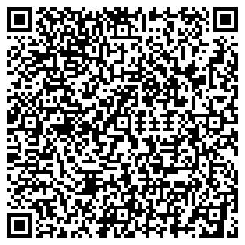 QR-код с контактной информацией организации ООО АЛИОМ