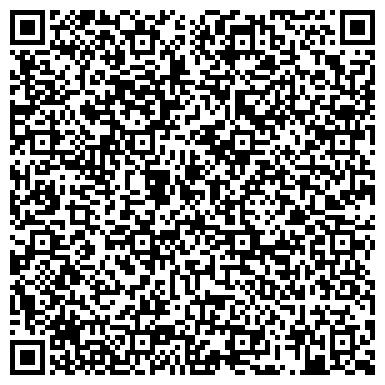 QR-код с контактной информацией организации ООО Центр Автомобильных Перевозок