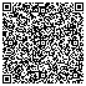QR-код с контактной информацией организации ООО Ц А П