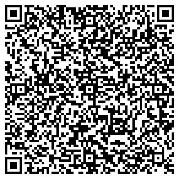 """QR-код с контактной информацией организации ООО """"Золотая Арка"""""""