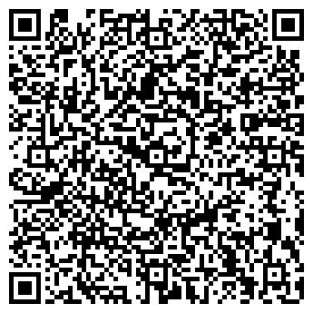 """QR-код с контактной информацией организации ООО """"Inter 3D"""""""