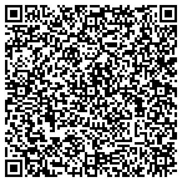 """QR-код с контактной информацией организации ООО Страховое агентство """"Каскад"""""""