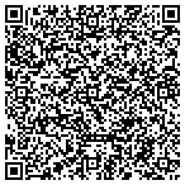 """QR-код с контактной информацией организации ООО """"Decoromir"""""""