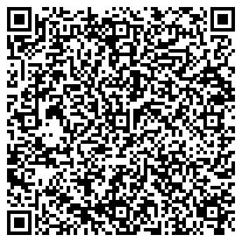 """QR-код с контактной информацией организации ООО """"Стройком"""""""