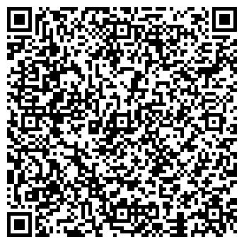 """QR-код с контактной информацией организации """"Орбита"""""""