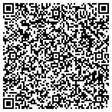 """QR-код с контактной информацией организации ООО Сервисный центр """"X Service"""""""