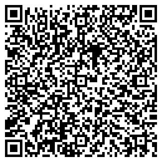 QR-код с контактной информацией организации РЖД